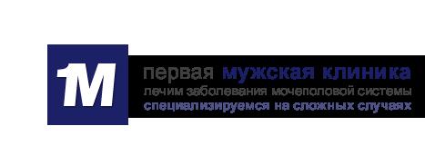 Гей массаж простаты в иркутске фото 794-109